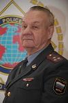Демченко Валерий Тимофеевич